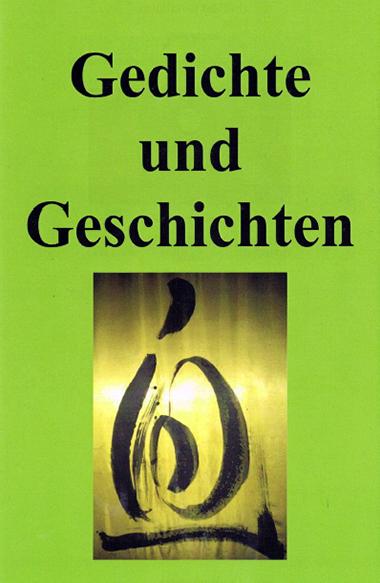 Buchcover_Gedichte
