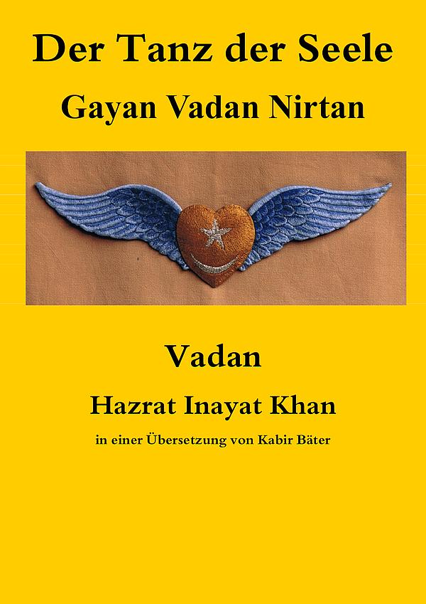 2018_Vadan_Cover